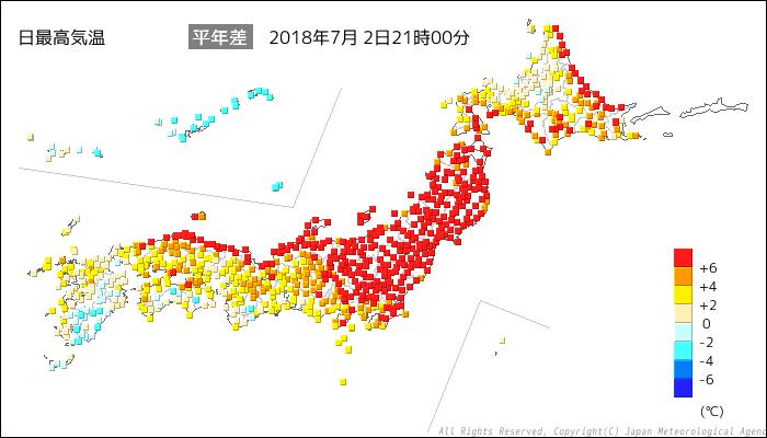 日本最高気温